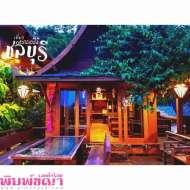 เรือนไทยไม้เมือง บางพระ ศรีราชาเริ่ม บริการ จัดงานครบวงจร งานพิธีเช้า กินเลี้ยง